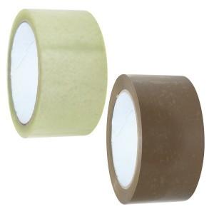 https://www.axall.eu/1150-thickbox/packaging-tape-pp-28-low-noise-50mm-x-66m.jpg