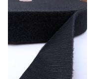 Velcro® Back-to-Back (rolls)